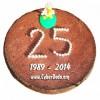 Concours photo «CyberDodo fête les 25 ans de la Convention Internationale des Droits de l'Enfant»